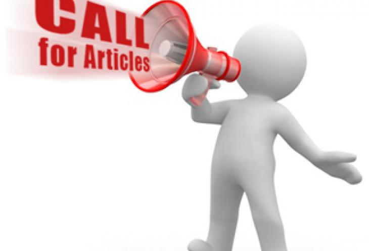 A call for articles for the Uganda Living Law Journal 2021 ...